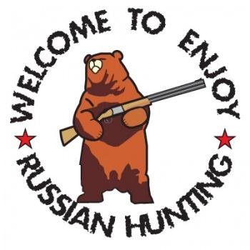 """Футболка стандартная """"Медведь с ружьем"""""""